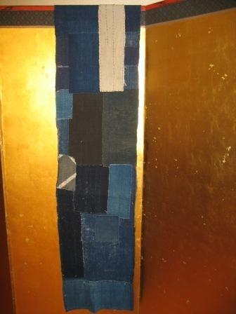 Tissu japonais ancien sakiori galerie tao for Mobilier japonais ancien