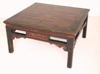 Table chinoise ancienne bois dores galerie tao for Mobilier japonais traditionnel