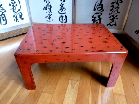 Mobilier japonais table a the galerie tao for Mobilier japonais
