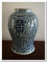 PORCELAINE CHINOISE GRAND POT GINGEMBRE