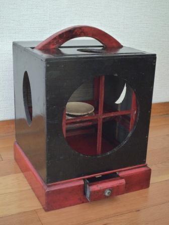 Lanterne japonaise andon ariake galerie tao for Mobilier japonais traditionnel